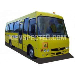 Специализированный школьный автобус