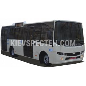 Автобус городского класса А092Н6