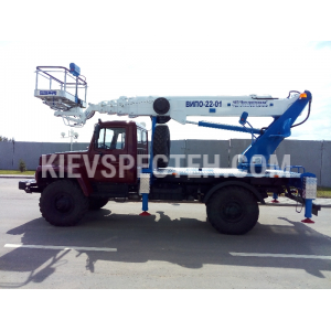 Автогідропідйомник ВІПО-22 ГАЗ-33088