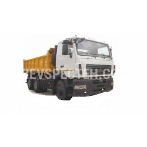 МАЗ-6501С9-520-021 (ЄВРО-5)