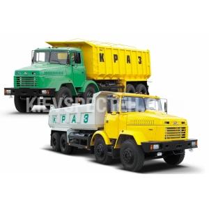 Самоскид на шасі КрАЗ-7133С4