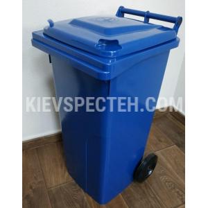 Контейнер  для сміття на колесах 240 л.,синій