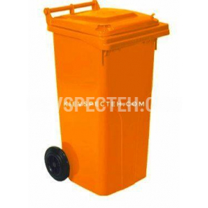 Контейнер  для сміття на колесах 120 л.помаранчевий