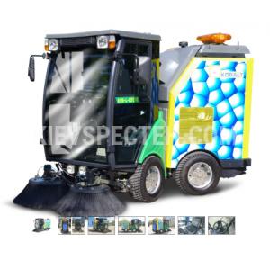 Підмітально-прибиральна машина KVS-300 КОБАЛЬТ